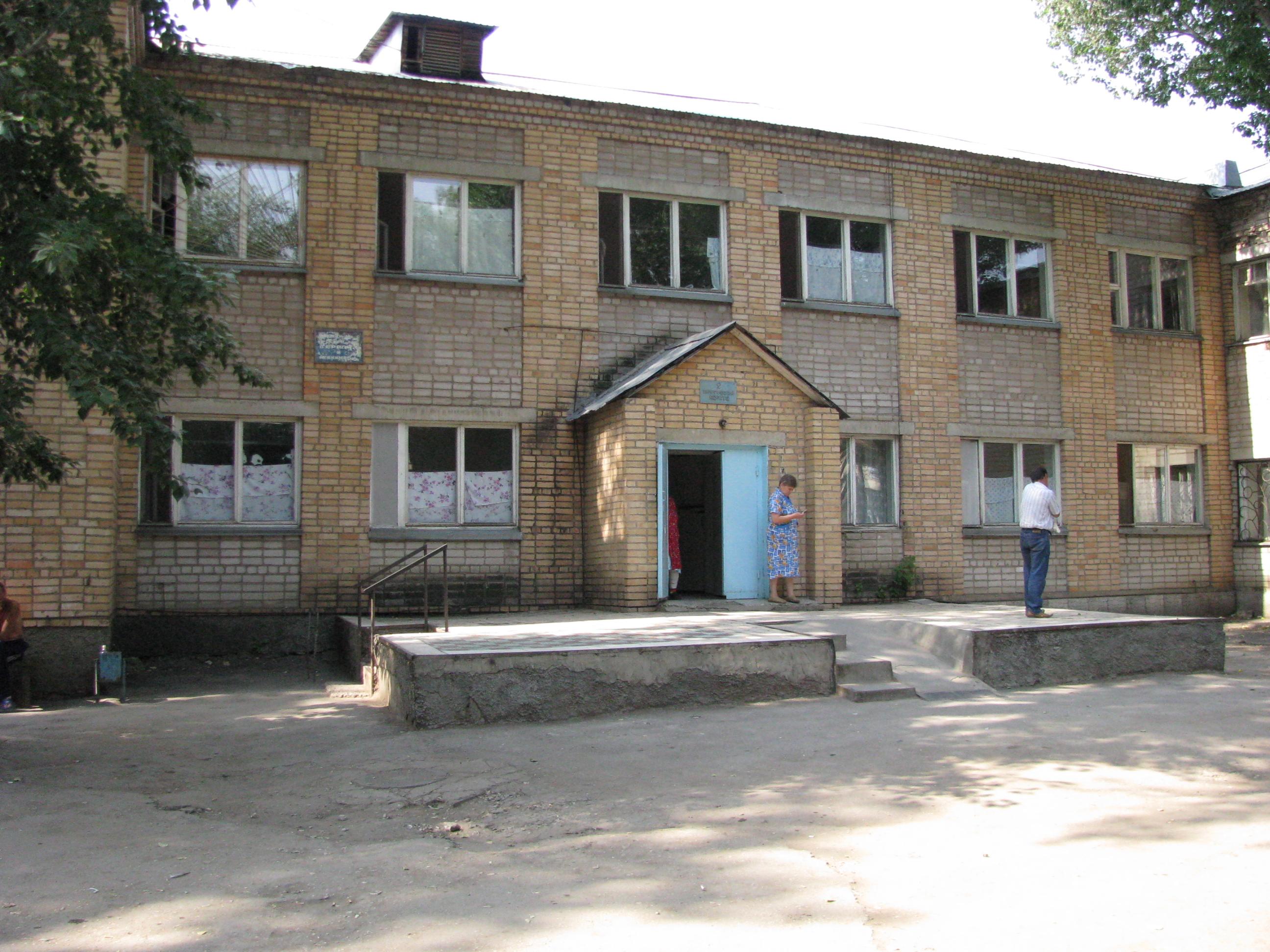 Больница глазных болезней в москве